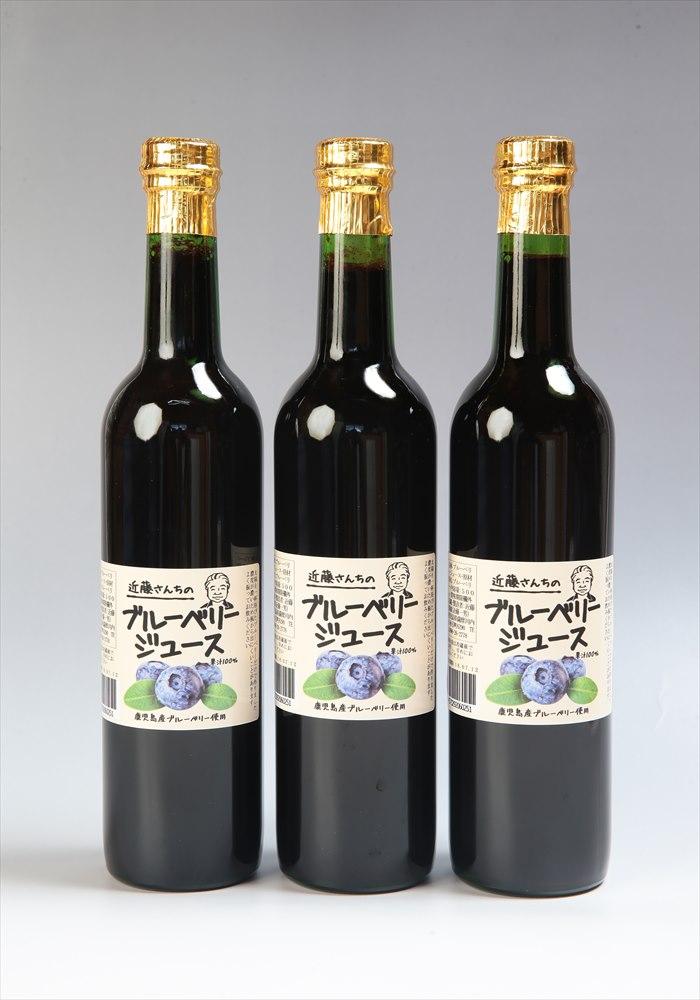 ブルーベリージュース100% 500g