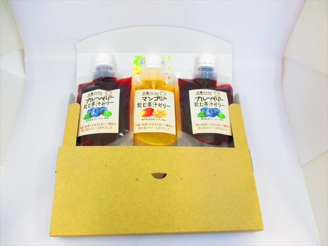 飲む果汁ゼリー 3個セット 新発売